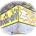 bookoff 仕入