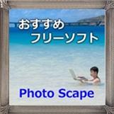 Photo Scape